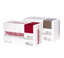Набор Тромбовазим 400ед + любой из препаратов линейки Диэнай на сумму 3500р